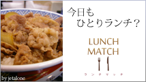 LUNCH MATCH