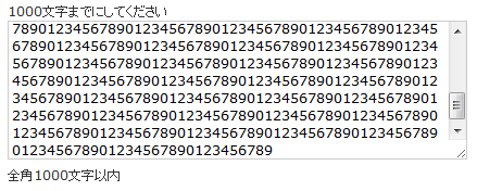 20100617225540