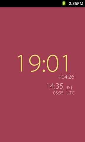 device-2012-05-21-143445